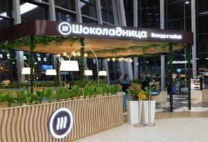 新ターミナルのカフェ