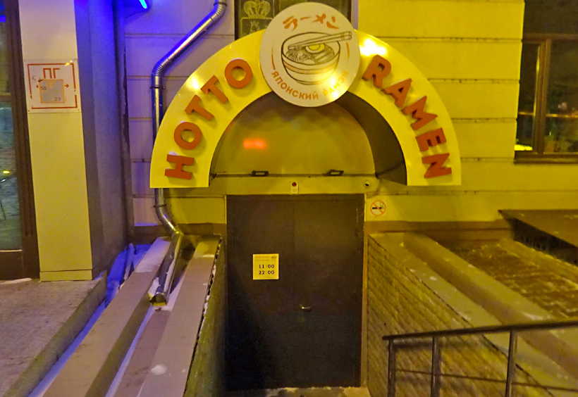 日本の製麺機でつくっているラーメン屋