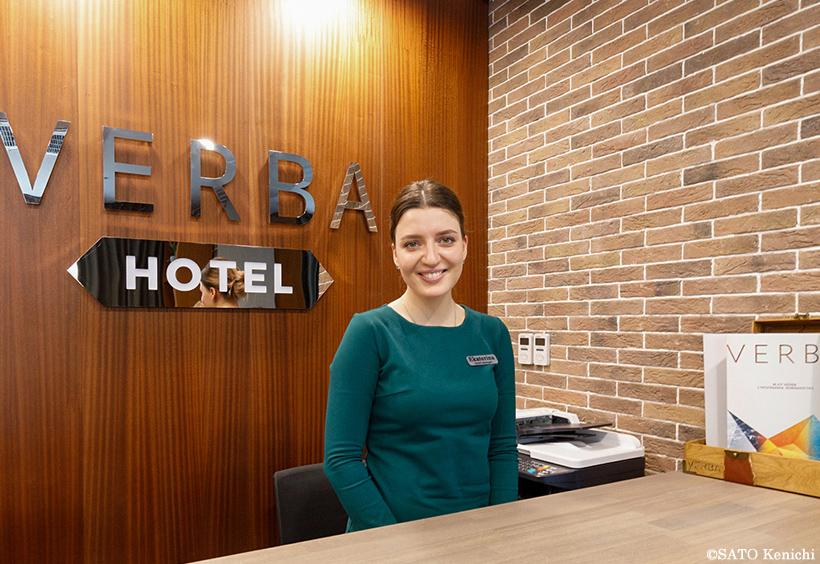 デザイナーズホテル・ヴェルバ(Верба)
