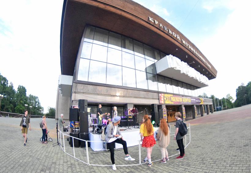 ハバロフスク地方音楽劇場の外観