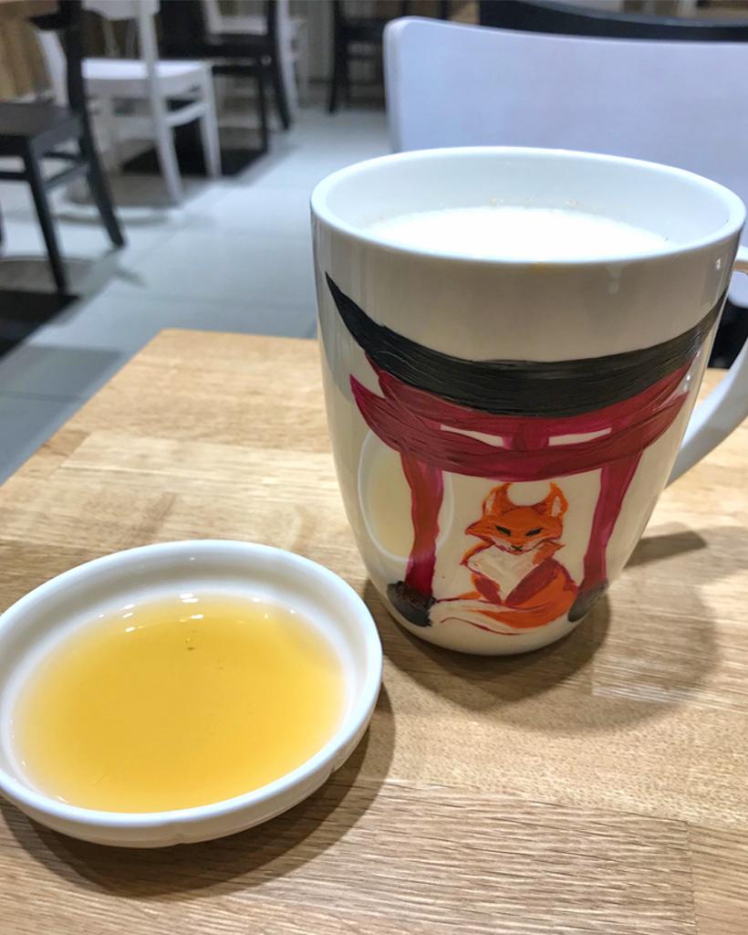 ショウガ入り抹茶