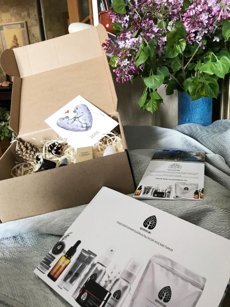 今回注文してみた商品は全部で4点。商品を手にとるのがわくわくするようなボックス。