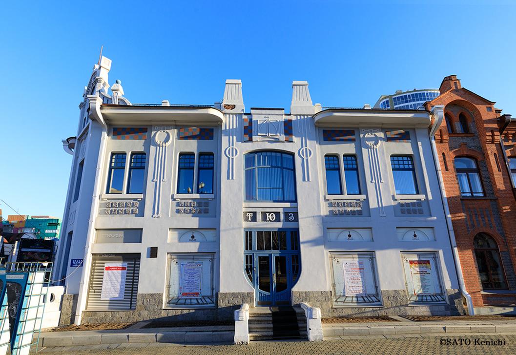 ハバロフスク地方青年劇場