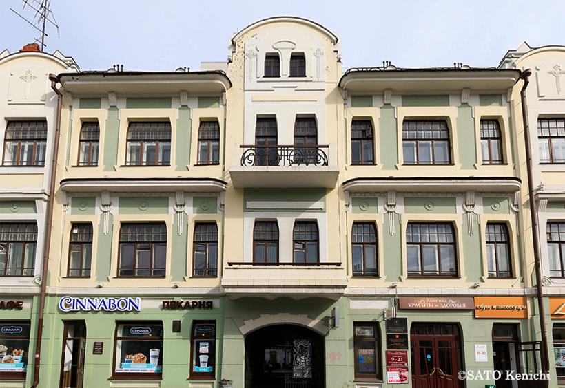 бывш. Русско-Азиатский банк  旧ロシア・アジア銀行
