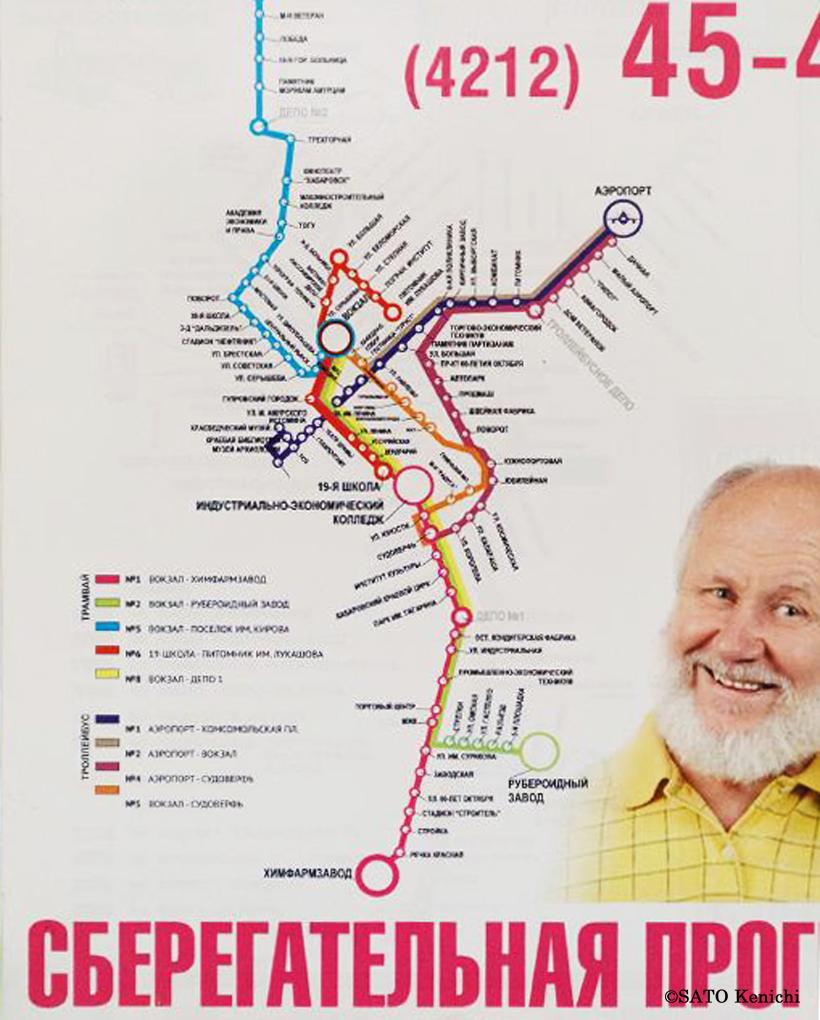 ハバロフスクの路面電車の路線図