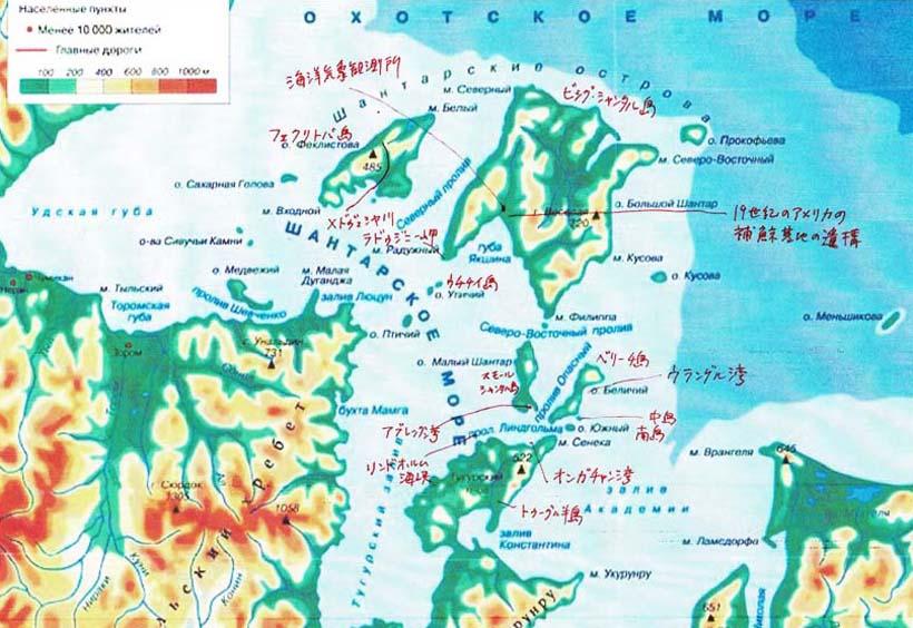 シャンタル諸島