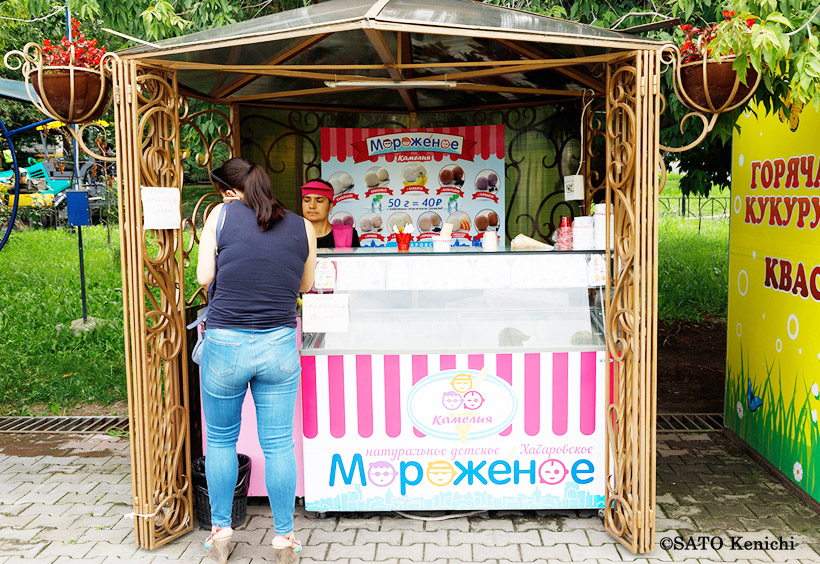 ディナモ公園内のアイスクリームスタンド