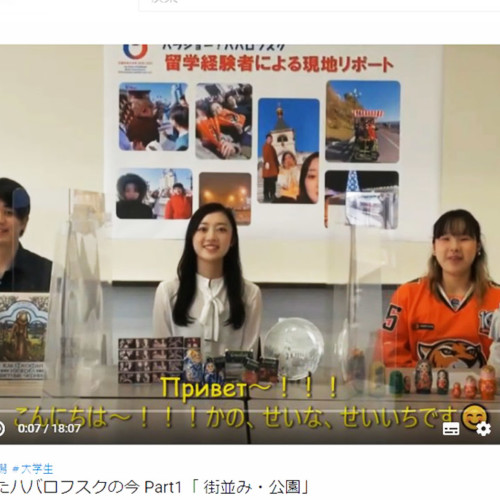 You Tube「新潟市国際交流チャンネル」
