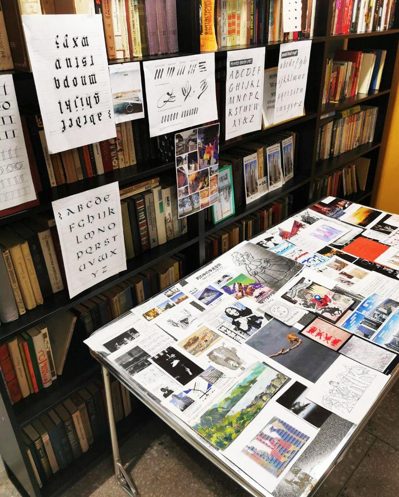 出版物に関するロシア語のチラシ