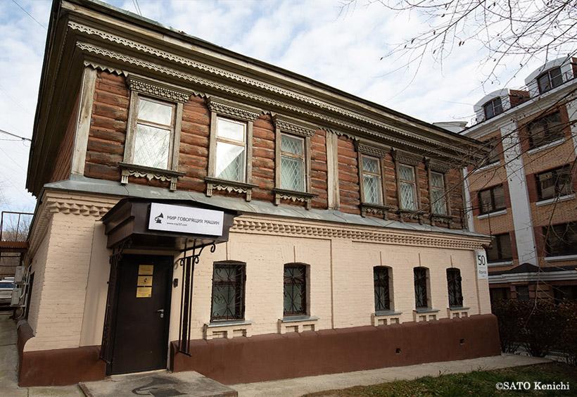 民間音楽博物館の入場料は250ルーブル
