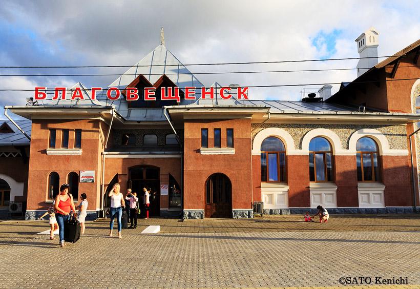 べロゴルスク駅(Белогорск)