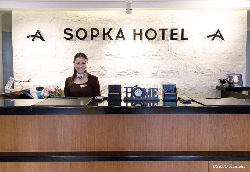 ソプカホテル (Сопка)