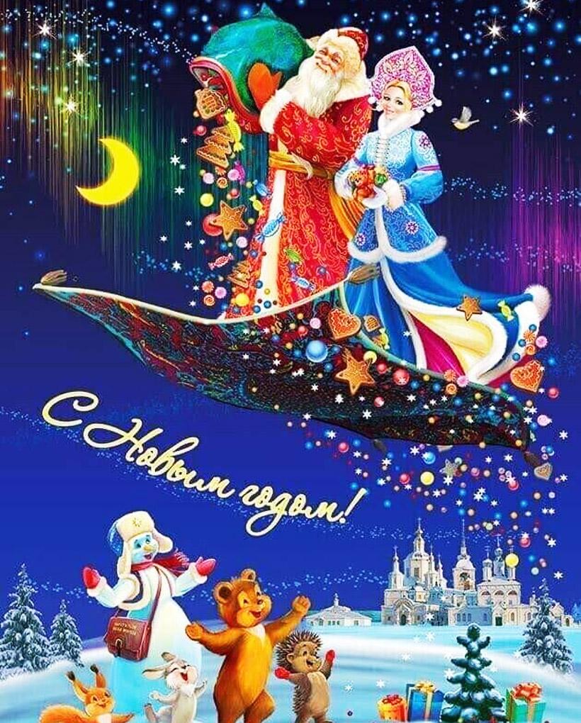 ロシアでは、ジェット・マロ―ス(Дед-Мороз)と呼ばれる白髭のおじいさんと孫娘のスネグーラチカ(Снегурочка)がクリスマスの主役