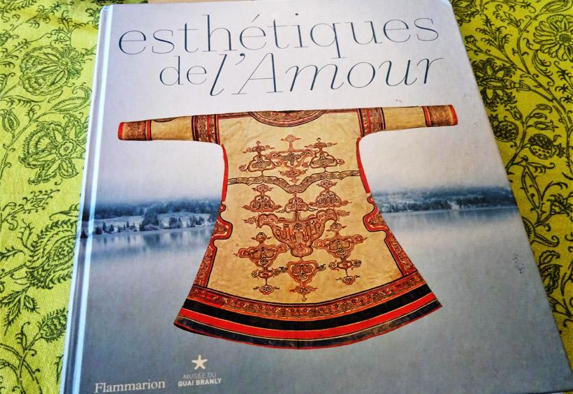 企画展「アムール河の美学~極東シベリアの装飾アート」のカタログ