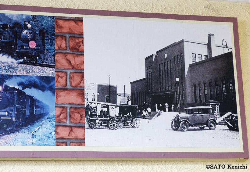 これは樺太時代の豊原駅です