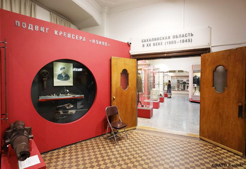 この部屋は日露戦争後、1905年に南樺太を日本が領有してから敗戦に至るまでの「日本時代」の展示です