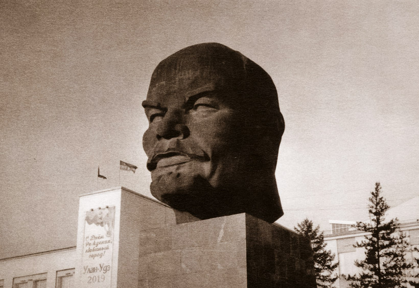 ウラン・ウデのレーニン頭像