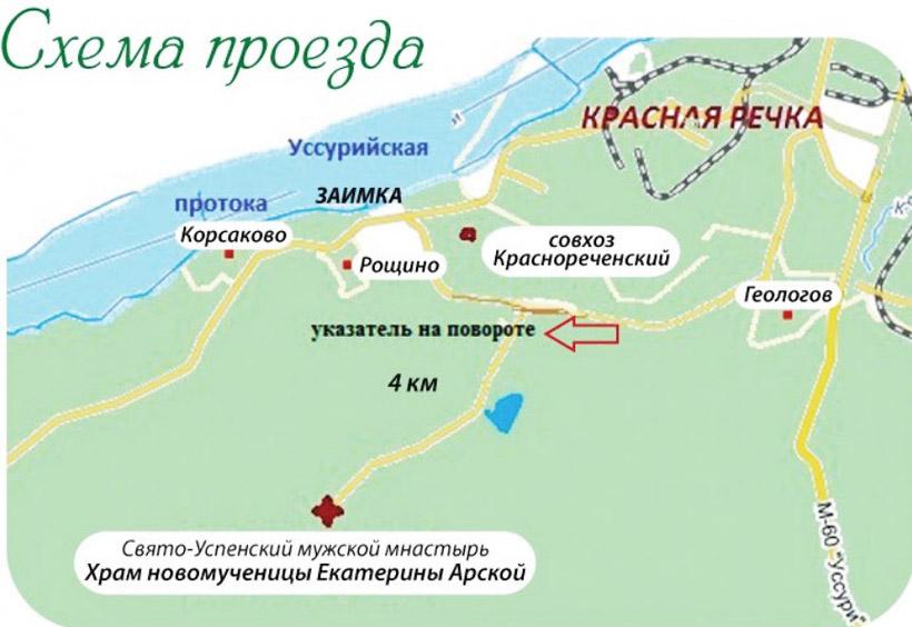 ハバロフスク南東のアムール川沿いにあるザイムカから車で10分ほど