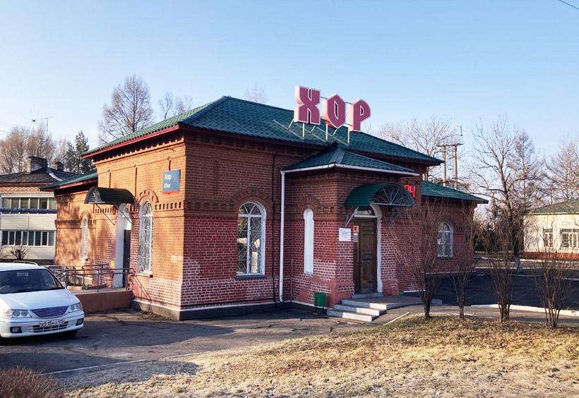 築120年近い古い駅舎
