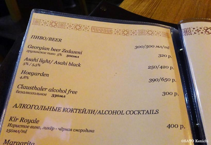 極東ロシアではそれほど珍しいことではないのですが、日本のアサヒの黒ビールが飲めます