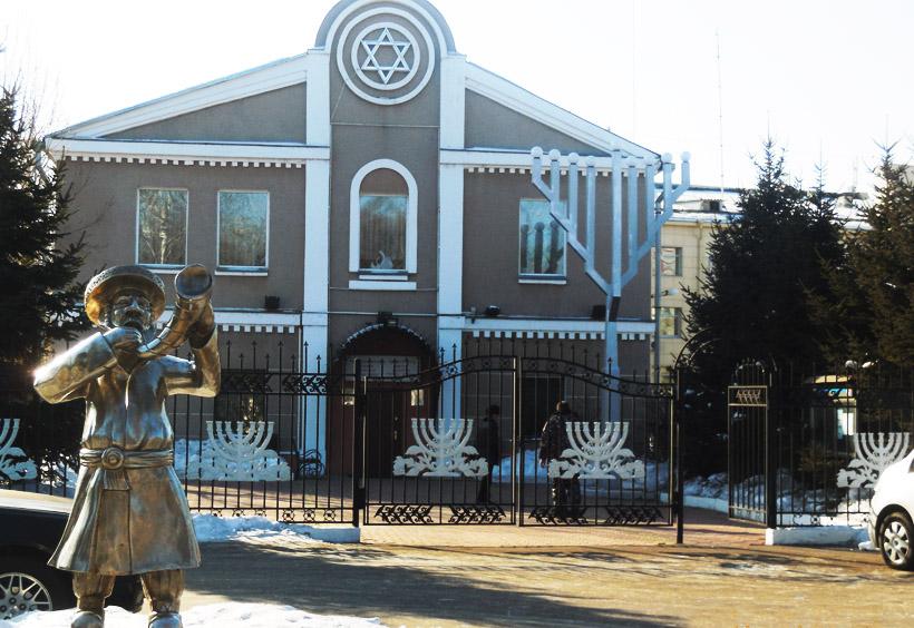 ユダヤ人協会「フレイドとユダヤ教礼拝堂(シナゴーグ)