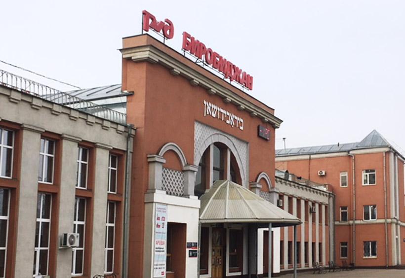 シベリア鉄道の旅行記でもよく紹介される、ビロビジャンの駅舎
