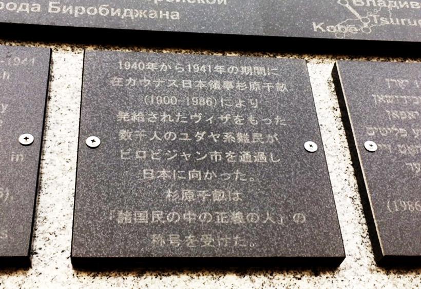 これが日本語のプレートです