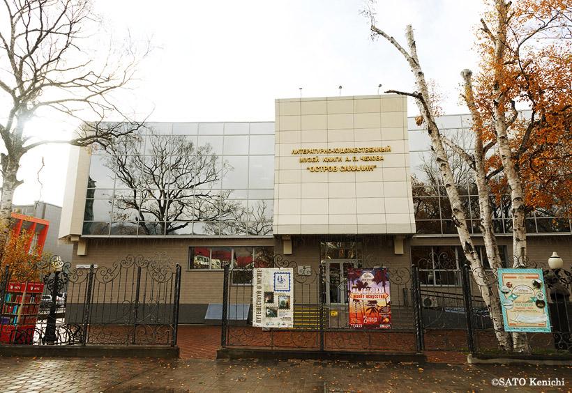 チェーホフ記念文学館